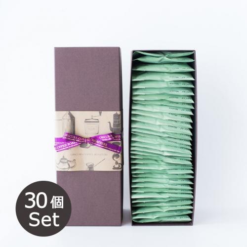 【GIFT】 Drip Bag Set 30個入り (Mexico Decaf )
