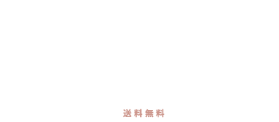 OBSCURA MONTHLY COFFEE DELIVERY 毎月一度、焙煎後3日以内のお好みのコーヒーを送料無料でお届けします。
